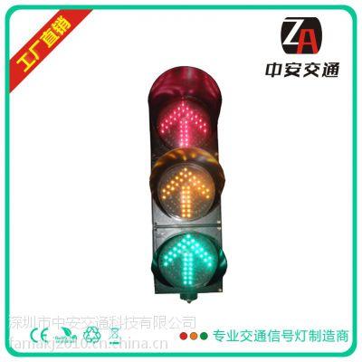 中安供应宁夏交通信号灯,箭头信号灯,车道指示灯