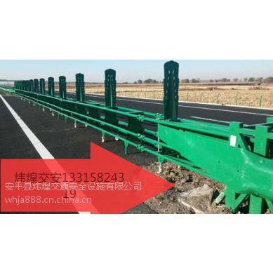 炜煌交安高速公路折叠式预应力活动护栏公路中央隔离带图片