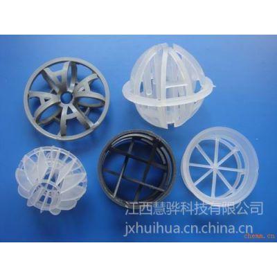 供应塑料散堆化工填料