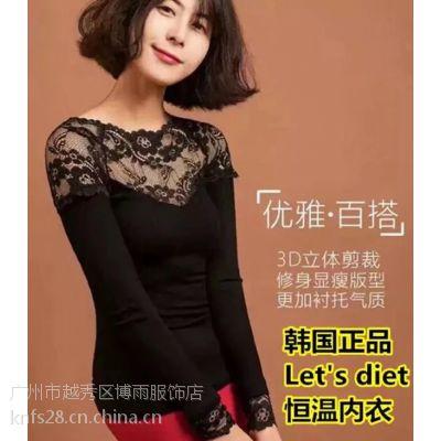 广州长袖雪纺衫上衣打底十三行爆款恒温韩版保暖女秋装上衣打底衫