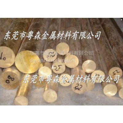 优质铜合金H68黄铜棒 超宽H65拉伸冲压黄铜带