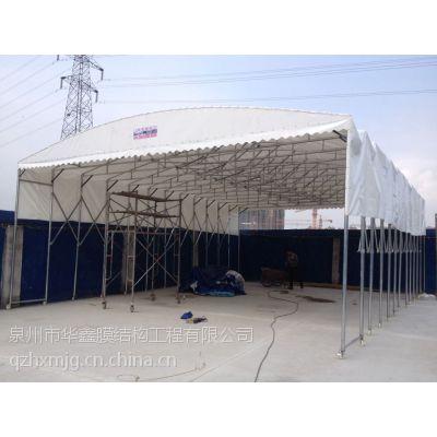 厦门活动篷、厦门推拉棚、厦门移动仓库篷