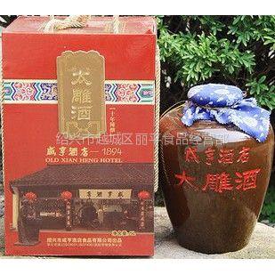 供应绍兴黄酒 10年咸亨太雕 5L*2 18957511186