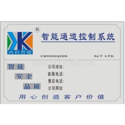 供应重庆渝北标牌加工