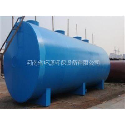供应厂家直供农药化工一体化 污水处理设备  河南郑州