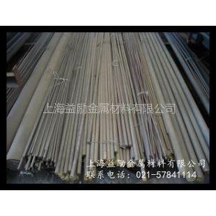 供应上海益励NS142耐蚀合金NS142耐蚀合金化学成分