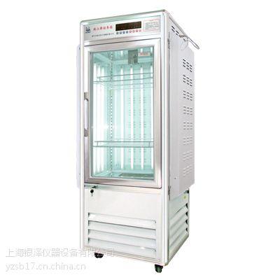 供应250L光照培养箱LRH-250-Gb