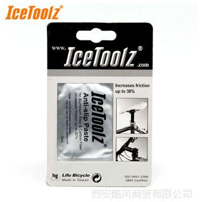立富Icetoolz 自行车润滑脂保养防护油 防滑碳纤止滑剂 C145 5ML