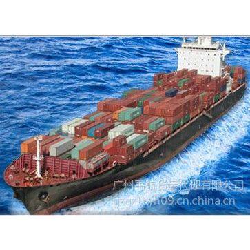 供应中山到北京海运 中山到北京水运服务