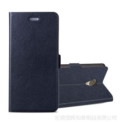 热销超薄贴壳魅族MX4 Pro手机保护壳荔枝纹贴壳魅族MX4 Pro手机套