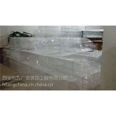 弘方广告装饰(在线咨询),杨凌亚克力收纳盒,亚克力收纳盒定制