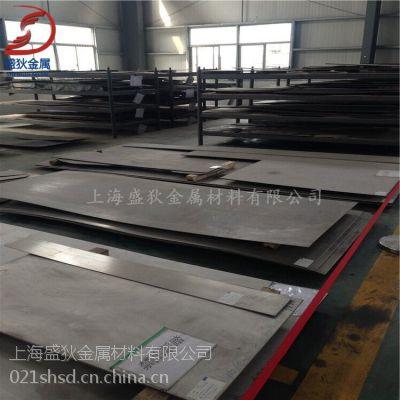 上海盛狄厂家直销耐腐蚀N6纯镍板材
