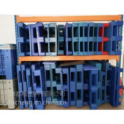 天津塑料托盘 天津塑料卡板箱 真正厂家