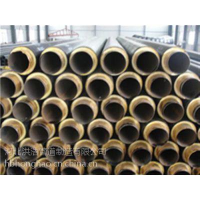 洪浩管道(图),DN1600蒸汽保温管,蒸汽保温管