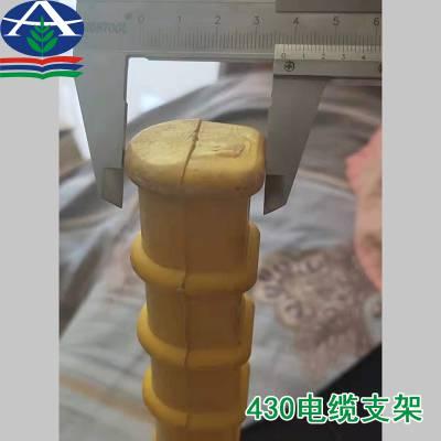 预埋式玻纤支架400 450 YM电缆支架长度500 600 700 六强玻璃钢