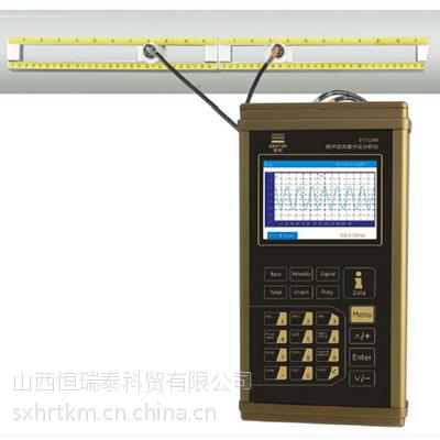 山西现货供应建恒DCT1288i手持式超声波流量计级流量分析仪