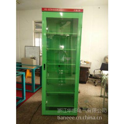 供应华柜EPS电源柜 直流屏 电池柜 低压配电屏