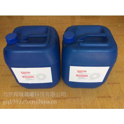 斯派莎克工业润滑油 软管泵润滑油 Bredel润滑油