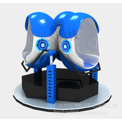 互动时空 9D电影椅 虚拟现实 机动游戏、鬼屋、太空遨游