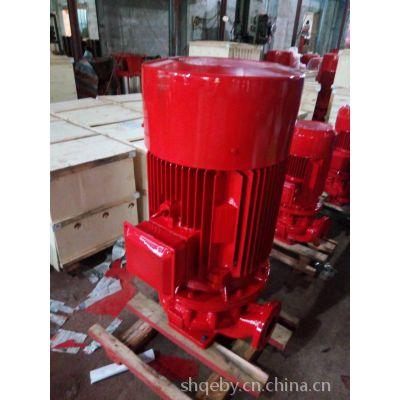 5.5KW增压泵XBD50-18-15电动厂家批发。