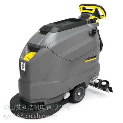 凯驰BD50/50CBP电池式洗地机手推式洗地机