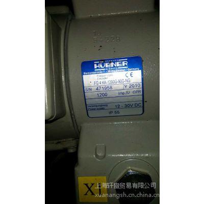 SK3332140 德国原装进口 威图空调