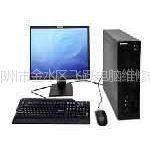 郑州花园路关乎屯笔记本电脑装个win7系统需要多少钱?