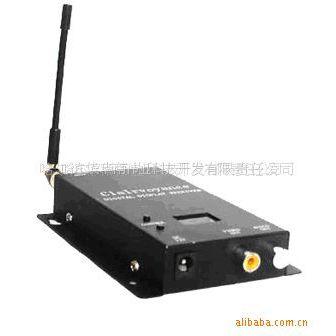 供应HN-1000mw无线影音传输设备