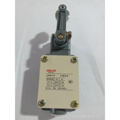 LX19A-111行程开关 正品出售