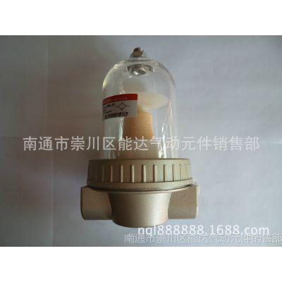 正品德力西空气过滤器 QSL-15