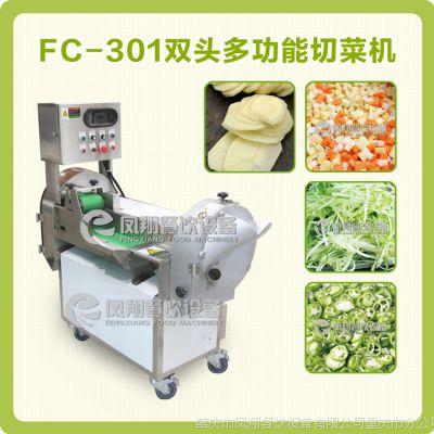 供应凤翔酒店用品酒店设备食品机械 多功能切菜机