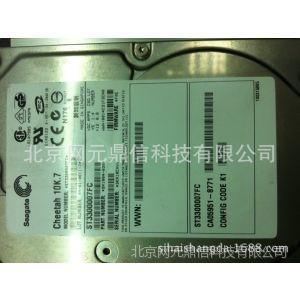 供应CA05951-93614 8771 CA06210-E344 300GB 富士通Fujitsu存储硬盘