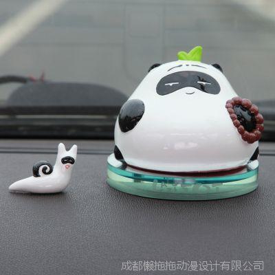 懒拖拖 汽车香水座摆件卡通熊猫车载香水瓶车内摆设用品批发代理