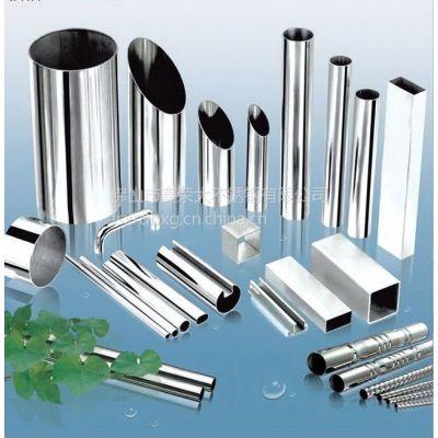 供应黄石304不锈钢厂家直销不锈钢圆管 不锈钢方管