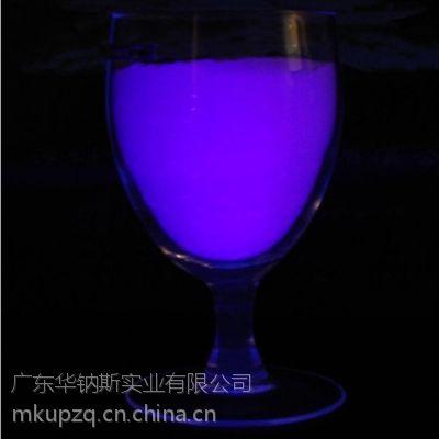 供应专业生产耐高温涂料用夜光粉 油墨用蓝色粉沫发纯蓝光夜光粉