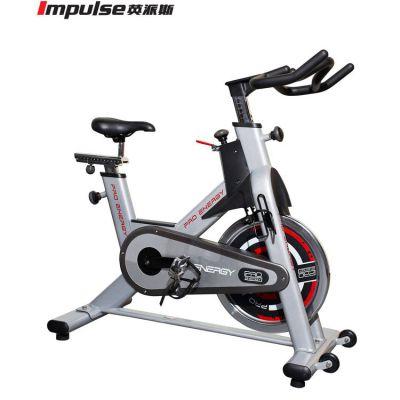 英派斯商用动感单车PS300健身房器材 襄阳 英派斯健身器材襄阳跑步机免费安装