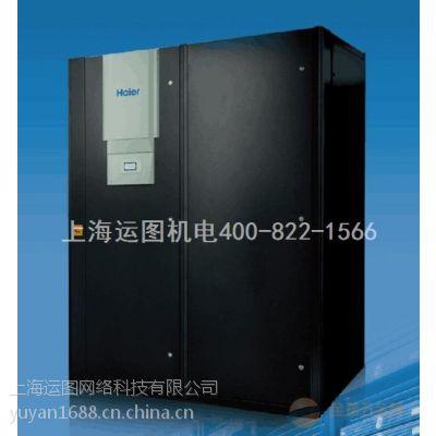 张江海尔机房空调销售丨维护保养