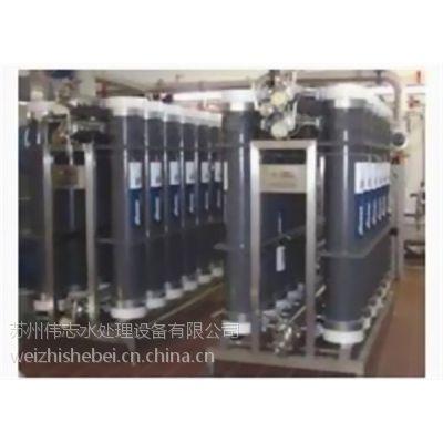 供应昆山超滤设备(豆制品用16吨超滤水处理)伟志20吨超滤设备