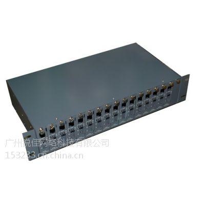 供应1年保修N-net光纤收发器机架,N-net光纤收发器机架广州代理商
