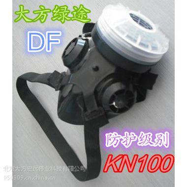 DF-102A-5单罐活性炭防毒防喷漆甲醛电焊打磨口罩劳保口罩批发