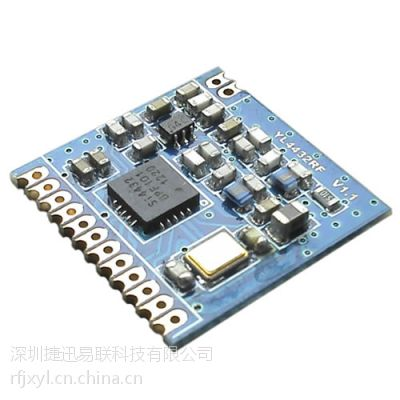 RF模块 Si4432模块 433M无线模块 868M无线模块
