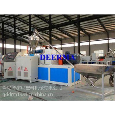 pvc管生产_德尔玛塑机_pvc管生产成本