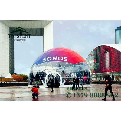 广州星空球形帐篷