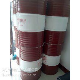 济宁福贝斯润滑油厂家直销合成脂型难燃液压油68号具适应性