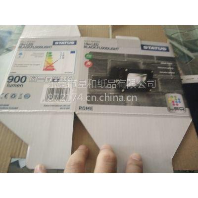 星和纸品专业供应广州、深圳、东莞LED厂家适用的印刷包装彩盒及彩卡