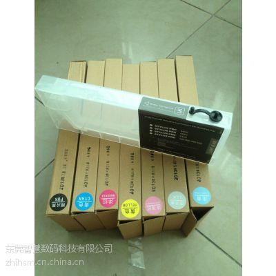 供应EPSON 7880/9880/9800大幅面打印机连供空墨盒