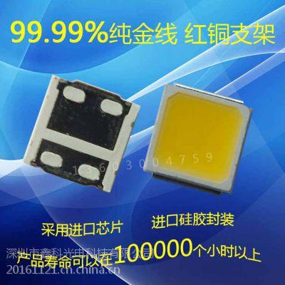 零光衰封装5054正白1W灯珠led光源 5054大功率白光灯珠