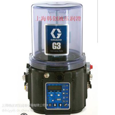 美国GRACO固瑞克集中润滑,固瑞克农机自动润滑装置,GRACO固瑞克矿卡集中润滑