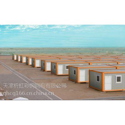 低价山东活动 山东彩钢板房 烟台工地员工宿舍
