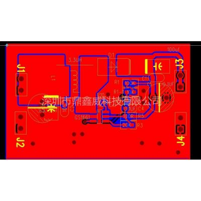 供应3V升5V 3.3V升5V 1A 1.5A 2A 移动电源升压芯片